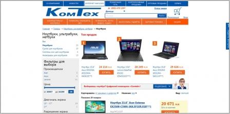 9e0ae1f5771 КомТех - интернет-магазин компьютерной техники. Компьютерные ...