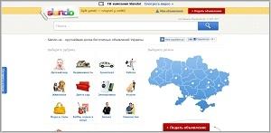 6a4523dd33785 Slando - сайт бесплатных объявлений Украины. Сландо Киев. slando.ua ...