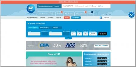 стоимость билета на самолет из караганды в москву